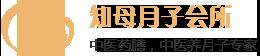 郑州月子会所